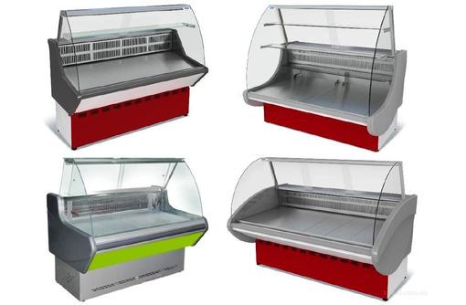 Холодильные Витрины для Магазинов Маркетов Лабазов. Доставка Гарантия - Продажа в Черноморском