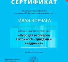 Маркетинговое агентство My Business inside - Реклама, дизайн, web, seo в Севастополе