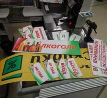 Заказать табличку из пластика, рекламное агентство - Реклама, дизайн, web, seo в Севастополе