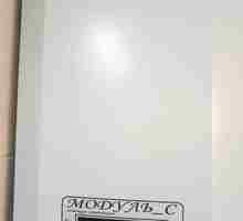 Стабилизатор симисторный Модуль-С УСН 916/3 9 квт - Электрика в Севастополе