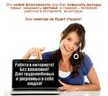 Менеджер по подбору персонала.Работа с откликами - Без опыта работы в Севастополе