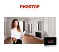 Риэлтор  с опытом работы - Недвижимость, риэлторы в Севастополе