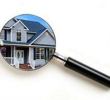 Независимая оценка всех видов собственности в Крыму - Услуги по недвижимости в Симферополе