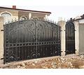 Изготовление откатных, распашных, автоматических ворот - Заборы, ворота в Севастополе