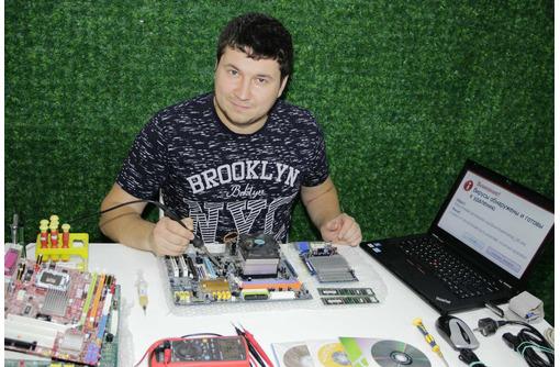 Ремонт компьютеров и ноутбуков в Севастополе, фото — «Реклама Севастополя»