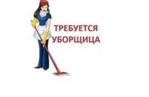 Требуется уборщица в детский сад - Рабочие специальности, производство в Севастополе
