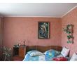 Дом жилой  в Голландии, фото — «Реклама Севастополя»