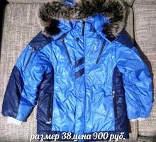 Утеплённая куртка - Одежда, обувь в Крыму