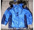 Утеплённая куртка - Одежда, обувь в Керчи