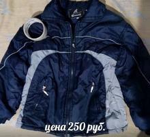Демисезонные курточки - Одежда, обувь в Крыму