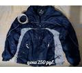 Демисезонные курточки - Одежда, обувь в Керчи