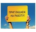 Требуется менеджер по привлечению клиентов .Работа не отлучаясь из дома - Без опыта работы в Севастополе