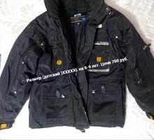 тёплая куртка - Одежда, обувь в Крыму