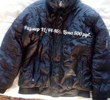 Куртка зимняя, подростковая - Одежда, обувь в Крыму