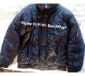 Куртка зимняя, подростковая - Одежда, обувь в Керчи