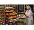 Пекарь - Бары / рестораны / общепит в Симферополе
