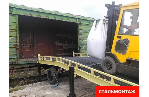 Экспедирование вагонов,  логистика железнодорожных перевозок. - Грузовые перевозки в Севастополе
