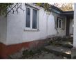 Продажа Дом с.Прохладное Бахчисарайский район Крым, фото — «Реклама Бахчисарая»