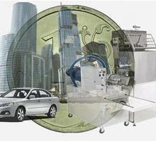 Бюро оценки имущества - Услуги по недвижимости в Ялте