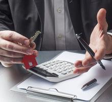 Бюро оценки имущества - Услуги по недвижимости в Евпатории