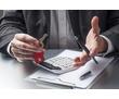 Бюро оценки имущества, фото — «Реклама Евпатории»