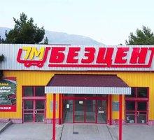 """Сотрудники в """"7М БезЦен"""" (Ялта) - Продавцы, кассиры, персонал магазина в Ялте"""