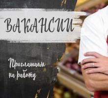 Сотрудники в магазин Удобный (Саки) - Продавцы, кассиры, персонал магазина в Крыму