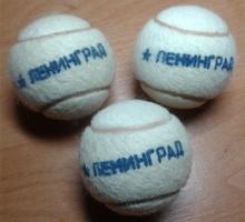 Теннисные мячи - Спорттовары в Севастополе