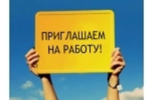 Менеджервакансияс клиентами удаленно Работа по интернету удалённо. - Работа на дому в Севастополе