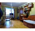 Шикарная квартира в спальном районе!!! - Квартиры в Симферополе
