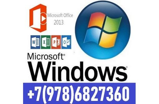 Профессиональная компьютерная помощь. Установка программ, Windows. Ремонт. Выезд. - Компьютерные услуги в Севастополе