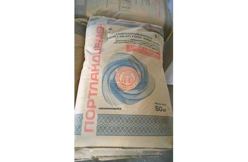 Сыпучие стройматериалы в Черноморском: песок, тырса, щебень. Гарантия низких цен! - Сыпучие материалы в Черноморском
