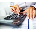 Мебельному предприятию требуется бухгалтер - Бухгалтерия, финансы, аудит в Севастополе