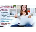 Консультанты удаленно в интернет - ИТ, компьютеры, интернет, связь в Приморском