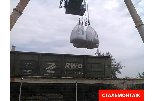 Железнодорожное экспедирование грузов в Крыму. - Грузовые перевозки в Севастополе