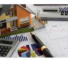 Оценка всех видов собственности - Услуги по недвижимости в Симферополе