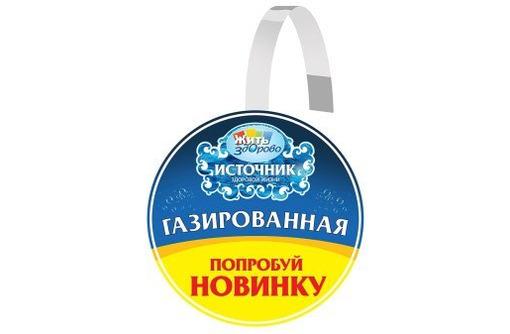 Воблер Рекламный круглый, различного диаметра - Реклама, дизайн, web, seo в Севастополе