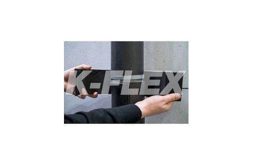 Шумоизоляция K-FONIK ZIP CASE - Изоляционные материалы в Севастополе
