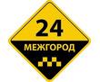 Трансфер аэропорт Симферополь 500₽ в город, фото — «Реклама Симферополя»
