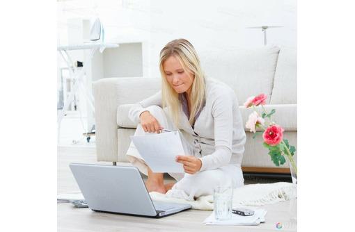 Удаленная работа для женщин в интернете/без навыков, фото — «Реклама Севастополя»