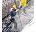 В строительную организацию на постоянную работу требуются бетонщики, маляры-штукатуры, каменщики - Строительство, архитектура в Симферополе