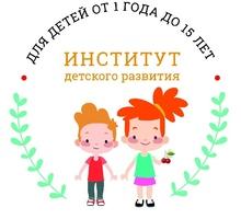 Частный детский сад Севастополь - Детские развивающие центры в Севастополе