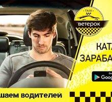 Требуются водители в такси (г. Симферополь) - Автосервис / водители в Крыму