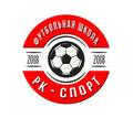 """Детская футбольная школа """"РК-Спорт"""" - Детские спортивные клубы в Симферополе"""
