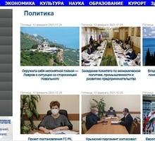 Интернет-портал - Реклама, дизайн, web, seo в Ялте