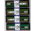 Продам серверную память Kingston (KSM24RD8/16MEI) DDr4 - Комплектующие и запчасти в Симферополе