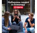 Менеджер по продажам - Управление персоналом, HR в Севастополе