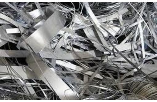 Приём металлолома, резка металла в Черноморском – высокие цены. Оперативность гарантируем! - Металлические конструкции в Черноморском