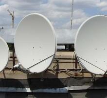 Установка, настройка спутниковых и эфирных антенн - Спутниковое телевидение в Севастополе