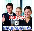 Помощник менеджера - Менеджеры по продажам, сбыт, опт в Симферополе